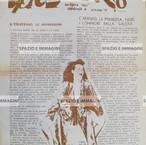 A/ traverso, Giornale dell'Autonomia, Marzo '76.  Foglio Creativo, printed in brown/ gold ink, cm. 32x43.