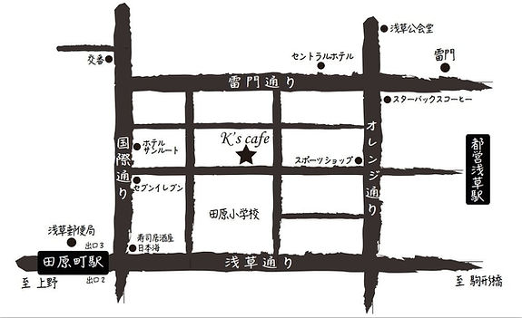 asakusa_map_浅草ケーズカフェ.jpg