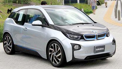 Carros elétricos podem ser reprogramados?
