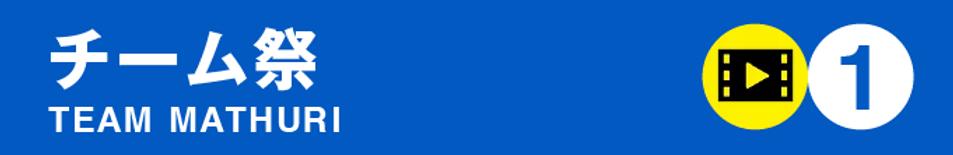 スクリーンショット 2020-11-07 14.06.47-01.png