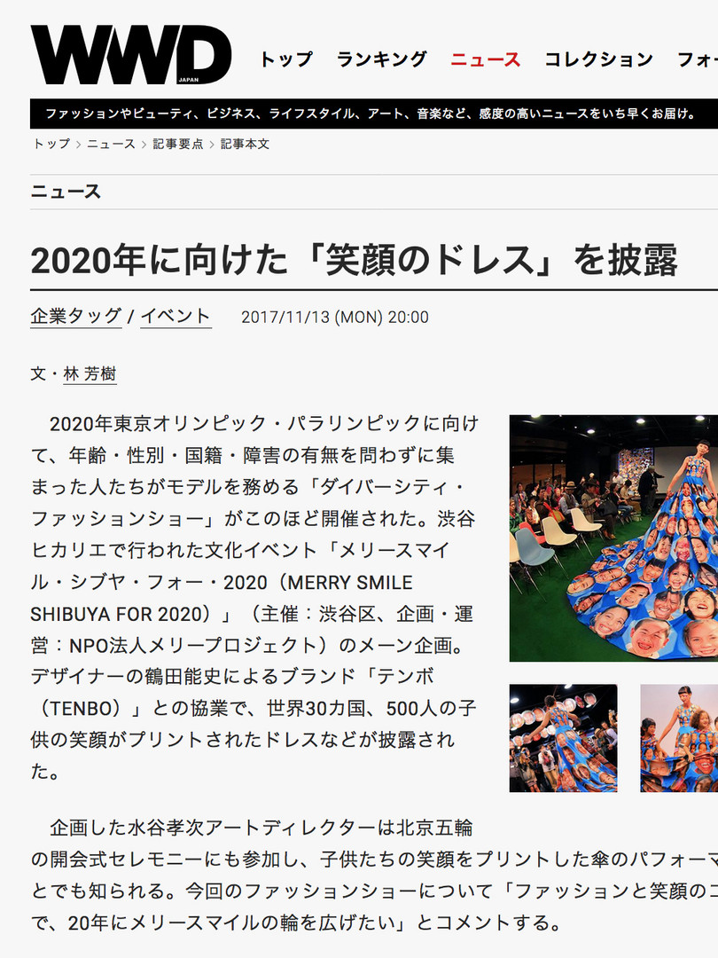 news20171114_001.jpg