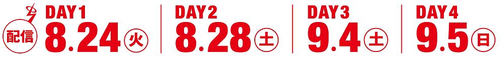 スクリーンショット 2021-07-05 19.49.56.png