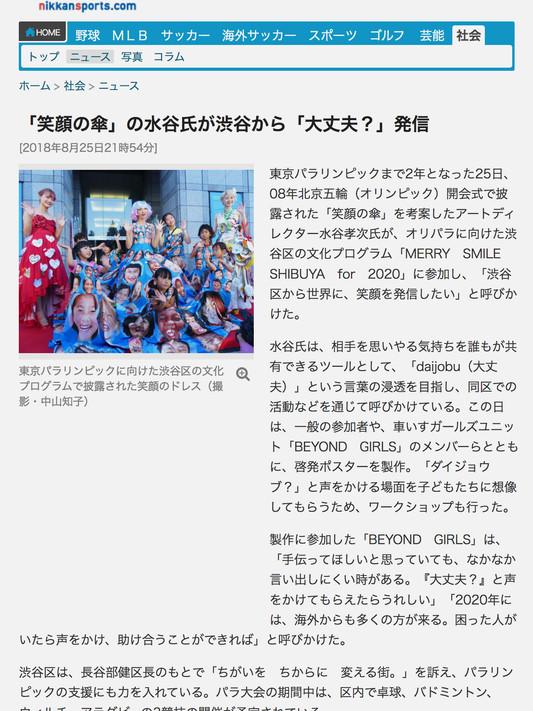 日刊_kuro.jpg