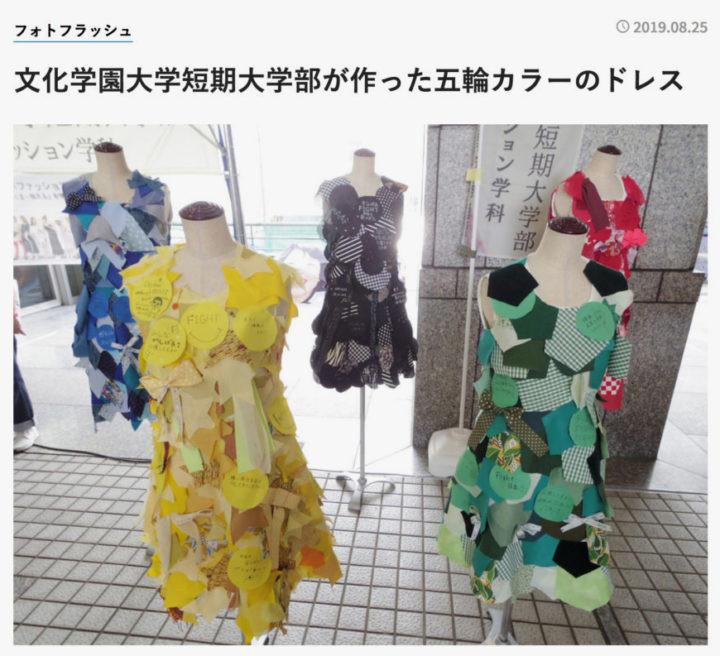 shibuyakeizai05.jpg