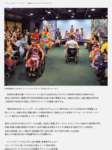 shibuya-720x1379.jpg