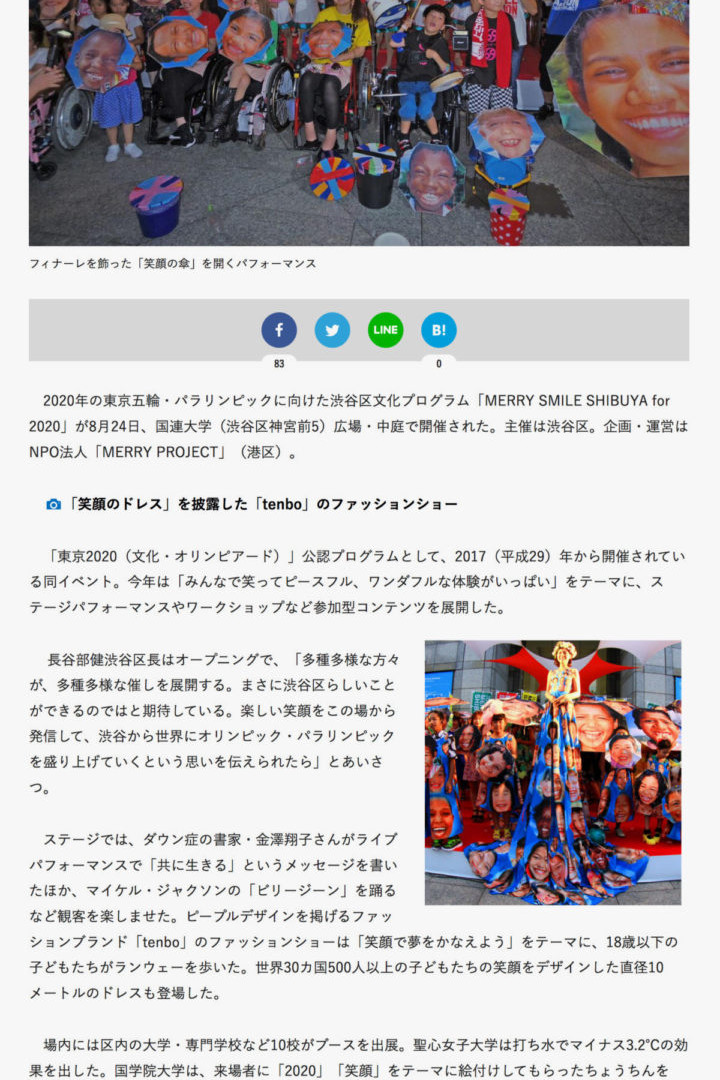 shibuyakeizai01.jpg