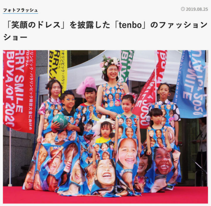 shibuyakeizai03.jpg