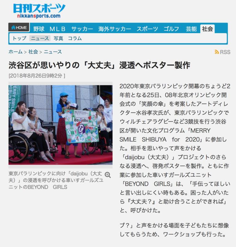 日刊2_kuro-768x804.jpg