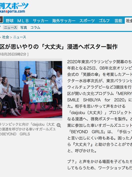 日刊2_kuro-1.jpg