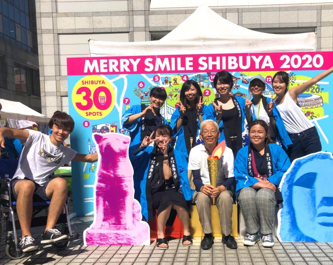 2018.8.25  東海大学_180829_0013_h.jpg