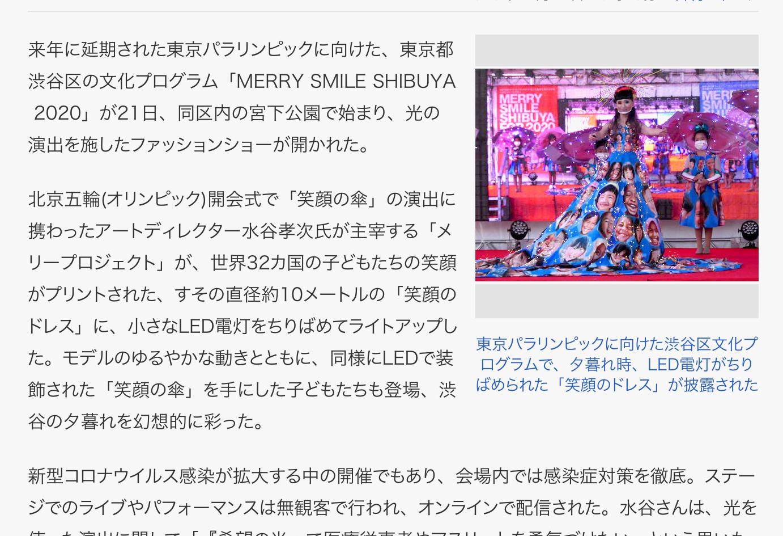 日刊_nifty.jpg