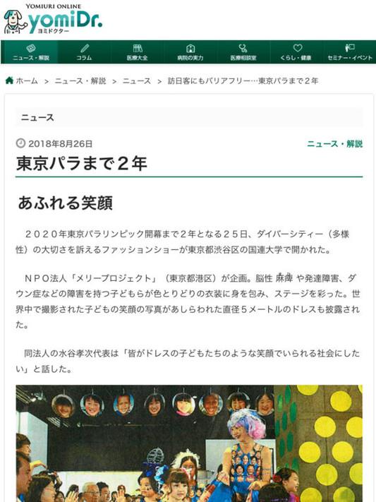yomidr_3-572x1024.jpg