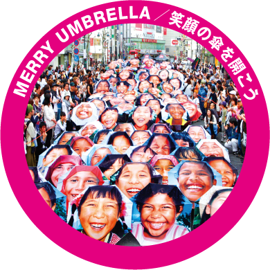 MERRY UMBRELLA 笑顔の傘を開こう