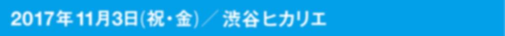 スクリーンショット 2019-10-04 16.10.04.png