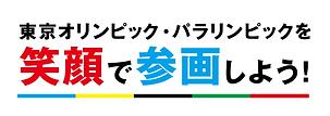 シブヤっ子webサイト_デザインデータ-03.png
