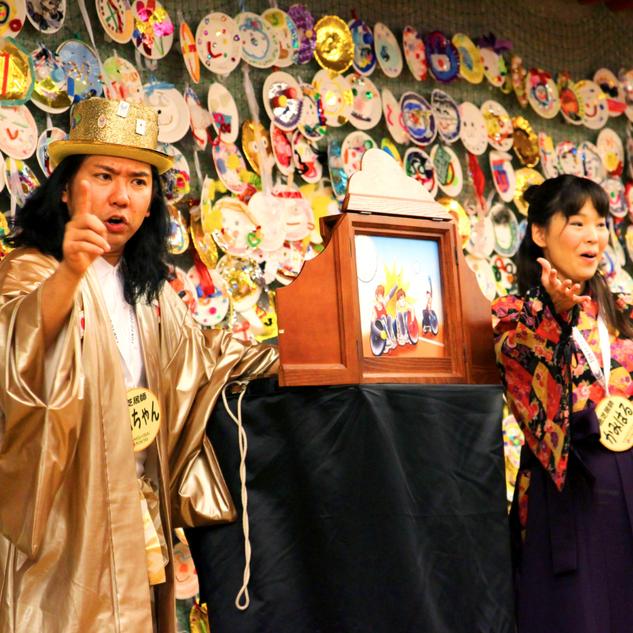 渋谷画劇団