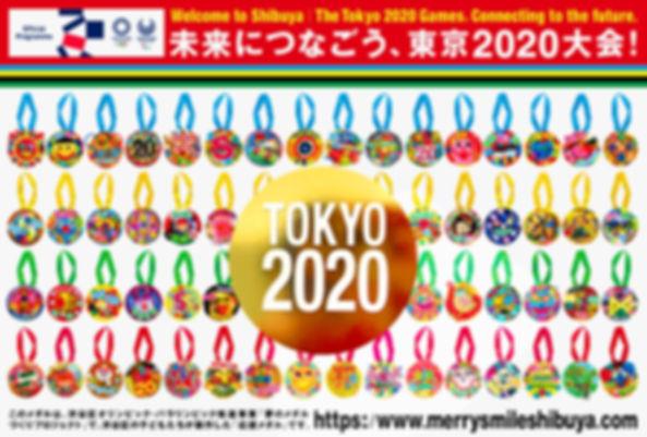 0309_ postcard_第2弾_A面メダル入稿用-02.jpg