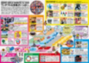 8.24_merrysmileshibuya_02.jpg