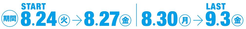スクリーンショット 2021-07-05 20.06.31.png
