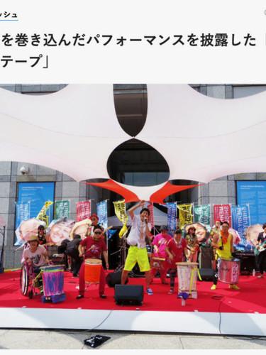 shibuyakeizai04.jpg