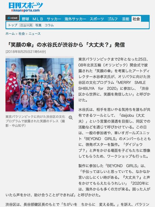 日刊_kuro-768x1111.jpg