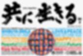 0309_ postcard_第2弾_B面入稿用-02.jpg