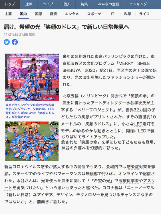 yahoo日刊スポーツのコピー-1200x1938.jpg