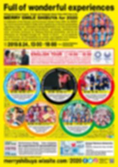 最新_0722_merrysmileshibuya_ flier_english