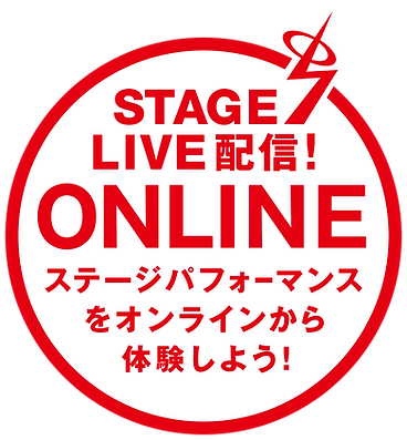online-02.png