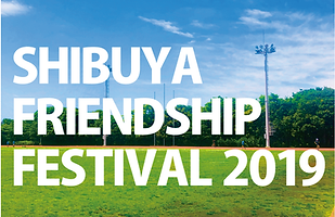 SHIBUYA FRIENSHIP PHOT-04.png