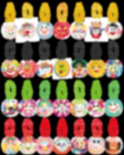 福島メダル総合用_アートボード 1 のコピー.png