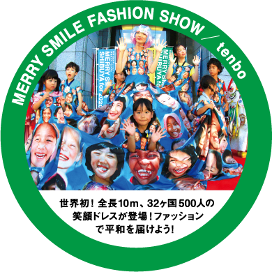 MERRY SMILE FASHIONSHOW
