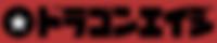 2020_8_23_dragonage.png