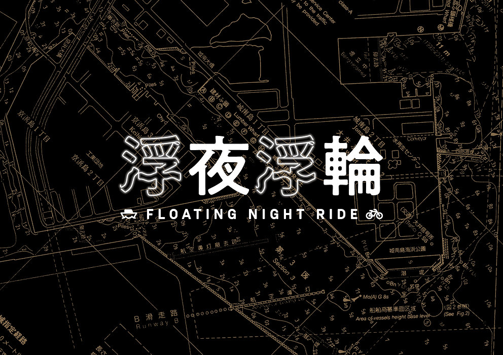 floating_night_ride3.jpg
