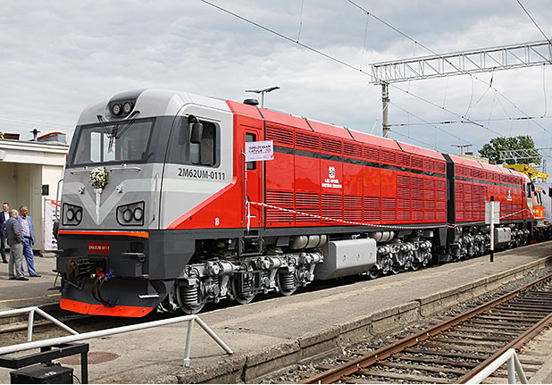 Article about our Latvian locomotives' modernisation in MTU Report