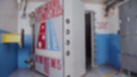 The blast door. Minuteman Missile
