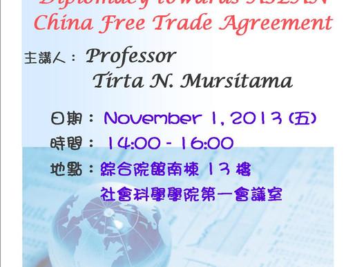 【演講主題】:Indonesia's Economic Diplomacy towards ASEAN China Free Trade Agreement