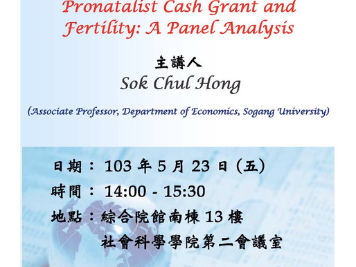 Pronatalist Cash Grant and Fertility : A Panel Analysis