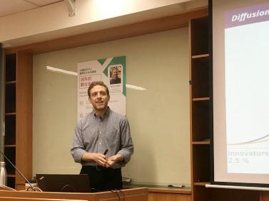 11月13日西北大學 Aaron Shaw 教授第一場演講
