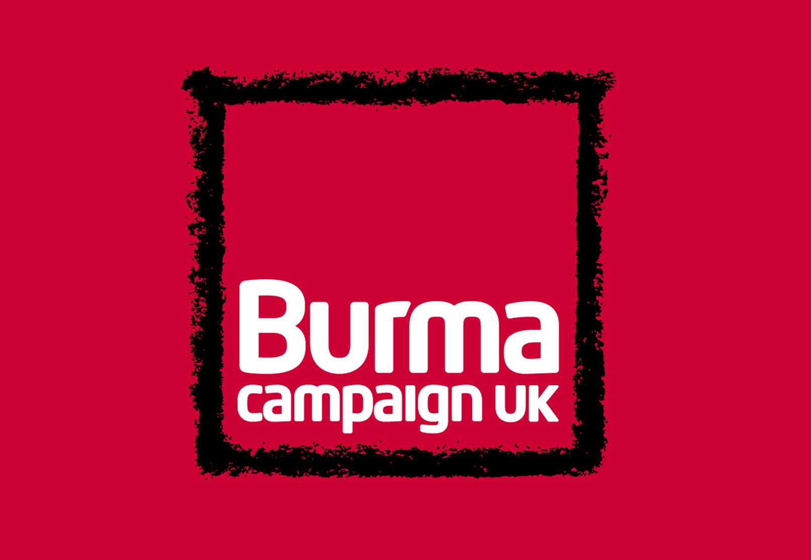 Rebranding of Burma Campaign UK