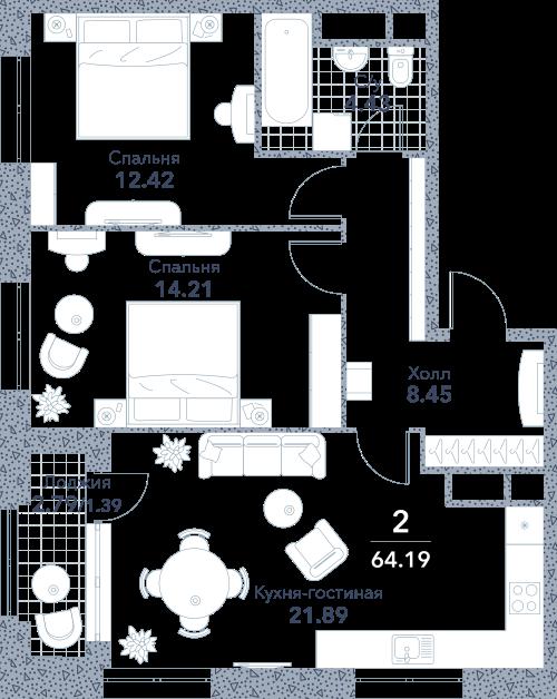 Апартаменты 2 комнаты, 64.19 кв.м
