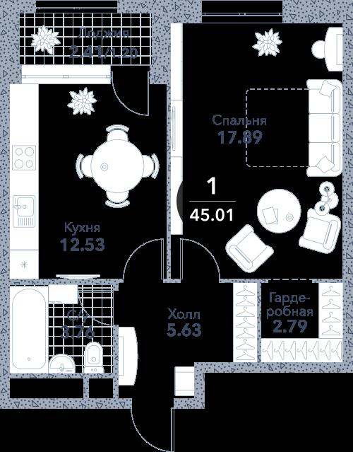Апартаменты 1 комната, 45,01 кв.м