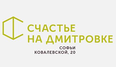 Счатье на Дмитровке.png