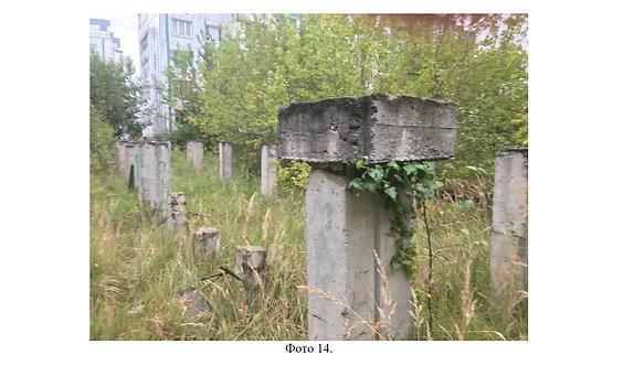 Недострой, Талдомский район