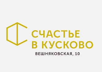 Счастье в Кусково.png