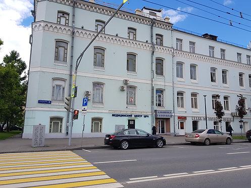Офис 400 кв.м , Подольское шоссе дом 8