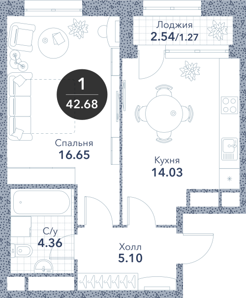 Апартаменты 1 комната, 42,68 кв.м