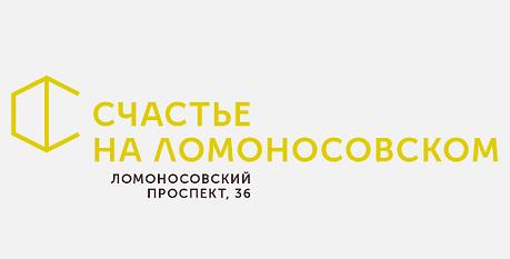 Счатье на Ломоносовком.png