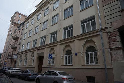Офис 220 кв.м, Обыденский пер. 12