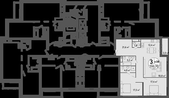 СЧ на Ленинском  Квартира 2 комната, 100,7 кв.м